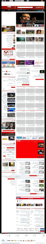Masrawy at Wednesday March 20, 2013, 4:17 a.m. UTC